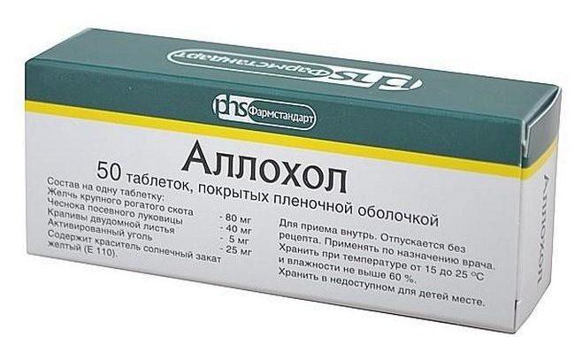Как провести чистку печени Аллохолом без вреда для здоровья